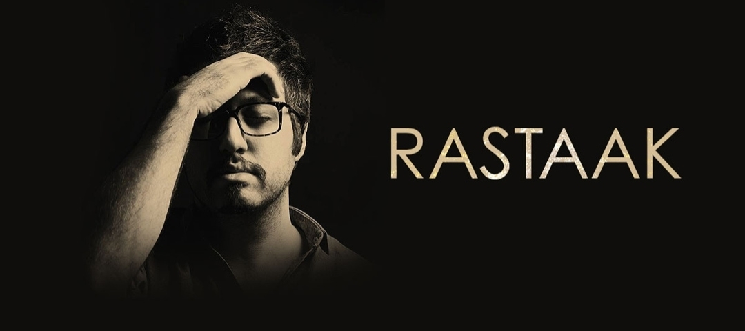 رستاک - Rastaak
