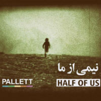 /Video/Pallet-Band-Half-Of-Us