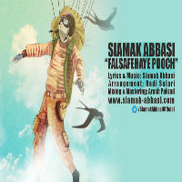 /Video/Siamak-Abbasi-Falsafehaye-Pooch
