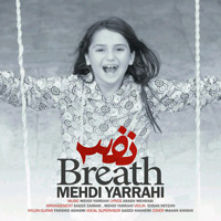 /Video/Mehdi-Yarahi-Nafas