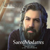 /Video/Saeid-Modarres-Tanhaayi