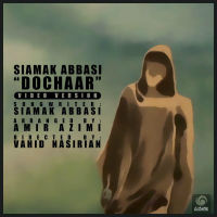 /Video/Siamak-Abbasi-Dochaar