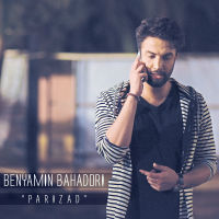/Video/Benyamin-Parizad