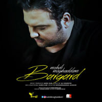 /Video/Mehdi-Moghaddam-Bargard