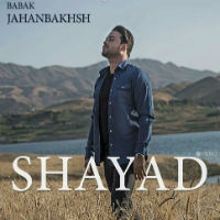 /Video/Babak-Jahanbakhsh-Shayad