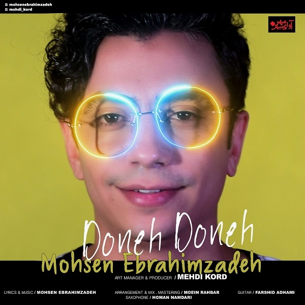 /Video/Mohsen-Ebrahimzadeh-Doneh-Doneh