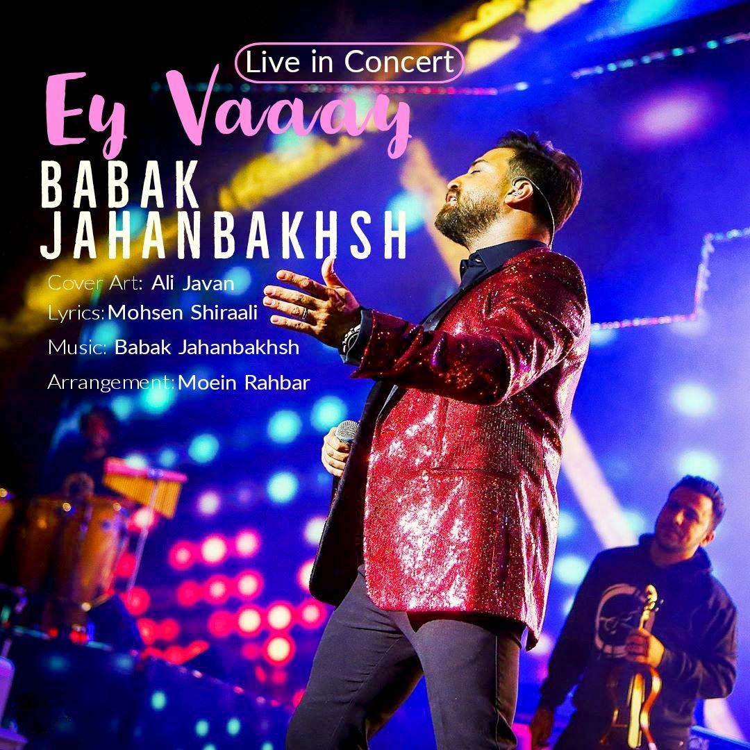 /Video/Babak-Jahanbakhsh-Ey-Vaay-Live-In-Concert