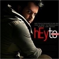 هی تو - Hey To (Remix)