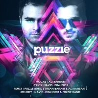 هم نفس - Hamnafas(Puzzle Band Remix)