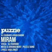 میرم - Miram(Puzzle Band Radio Edit)