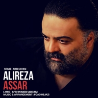 /MP3/Alireza-Assar-Arghavan