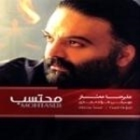 به جان تو - Be Jane To
