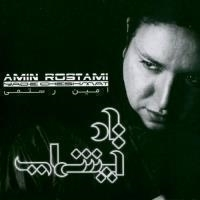 /MP3/Amin-Rostami-Entezar