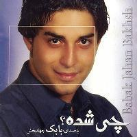 /MP3/Babak-Jahanbakhsh-Madar