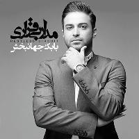 /MP3/Babak-Jahanbakhsh-Aashegh-Tar