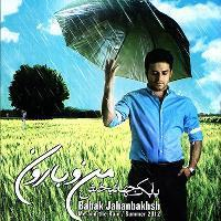 /MP3/Babak-Jahanbakhsh-Ey-Del