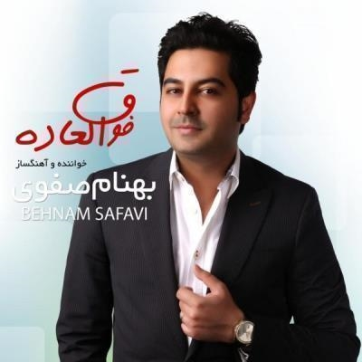 Behnam-Safavi-Begoo-Are