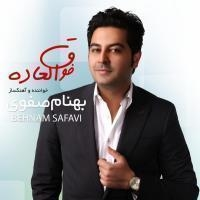 Behnam-Safavi-Ashti