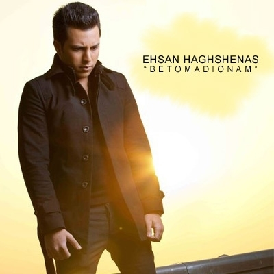 Ehsan-Haghshenas-Be-To-Madyounam