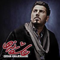 Ehsan-Khajehamiri-Kojaei-Album-Version