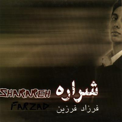 Farzad-Farzin-Sharareh-Album-Remix