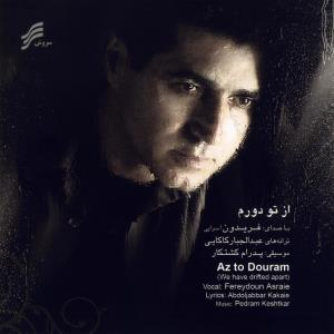 /Album/Fereydoun-Az-To-Dooram