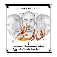 /MP3/Milad-Derakhshani-To-Maro