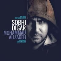 /MP3/Mohammad-Alizadeh-Sobhi-Digar