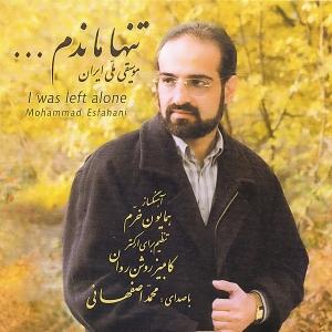 دانلود آلبوم جدید زکریا عبدالله