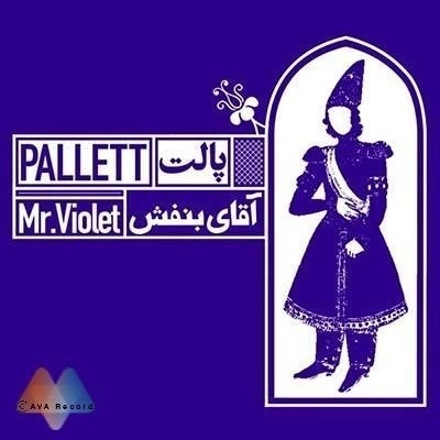 Pallett-A-Thousand-Tales