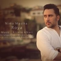 /MP3/Nima-Masiha-Roya