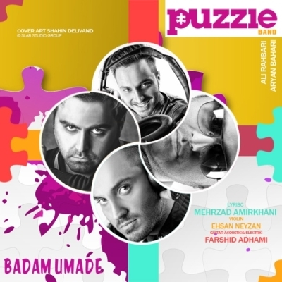 Puzzle-Band-Badam-Oomade