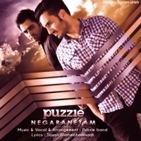 نگرانتم - Negaranetam(Puzzle Band Edit)