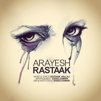 Rastaak-Arayesh