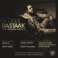 /MP3/Rastaak-Bi-Dalil