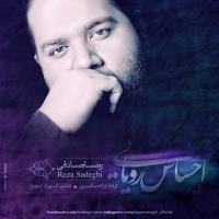 /MP3/Reza-Sadeghi-Ehsase-Royaei