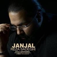 /MP3/Reza-Sadeghi-Janjal-Ft-Payam-Sadri