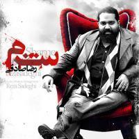 /MP3/Reza-Sadeghi-Sharm