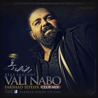 /MP3/Reza-Sadeghi-Vali-Nabo-Farshad-Sepehr-Club-Mix