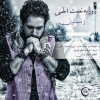 /MP3/Roozbeh-Nematollahi-Zemestoon