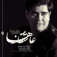/MP3/Salar-Aghili-Asheghaneha