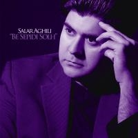 /MP3/Salar-Aghili-Be-Sepidi-Solh