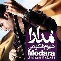 Shahram-Shokoohi-Man-O-To