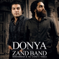 /MP3/Zand-Band-Donya