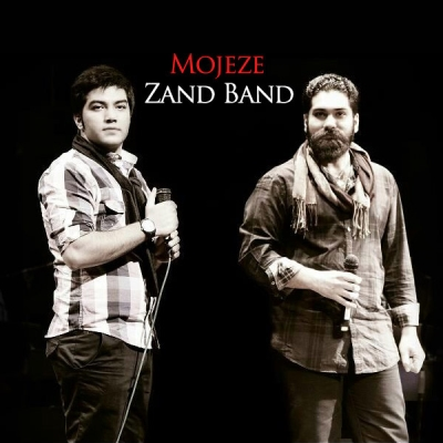 Zand-Band-Mojeze