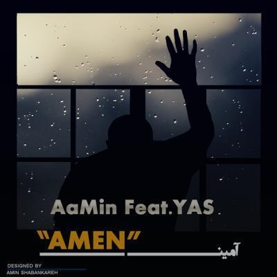 Aamin-Amen-Ft-Yas