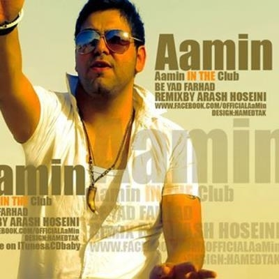 Aamin-Be-Yade-Farhad-Remix