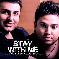 با من بمون