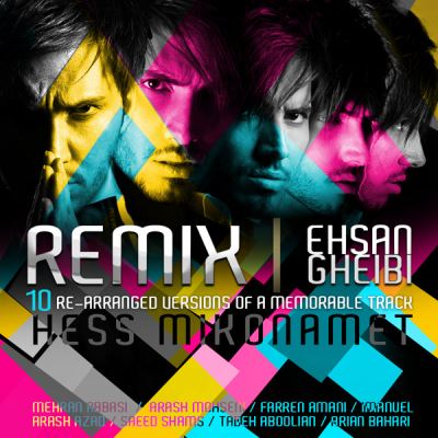 Ehsan-Gheibi-Hess-Mikonamet-Arash-Azad-Light-Mix