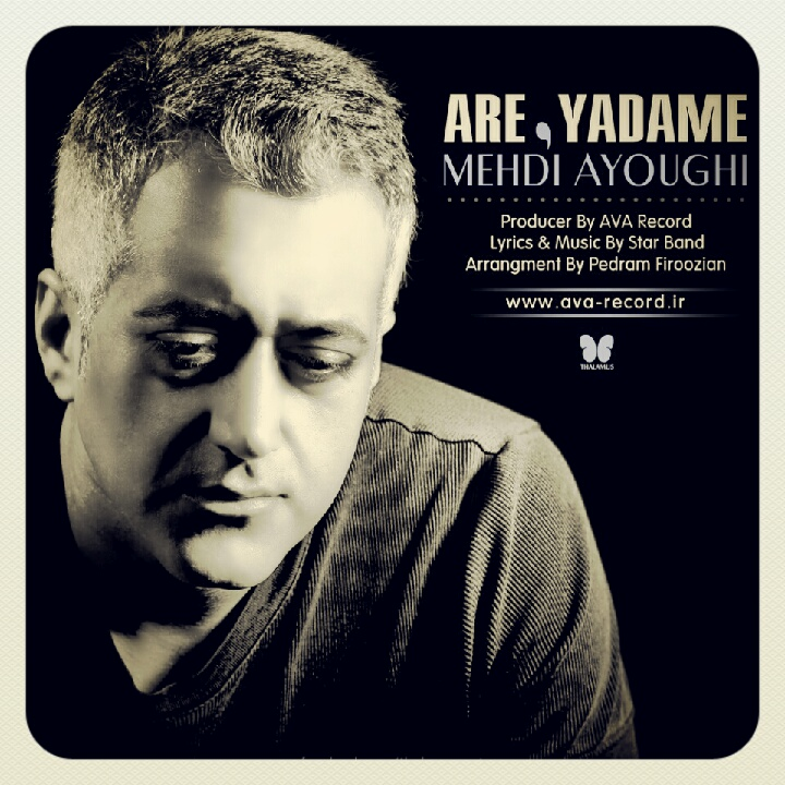 Mehdi-Ayoughi-Are-Yadame